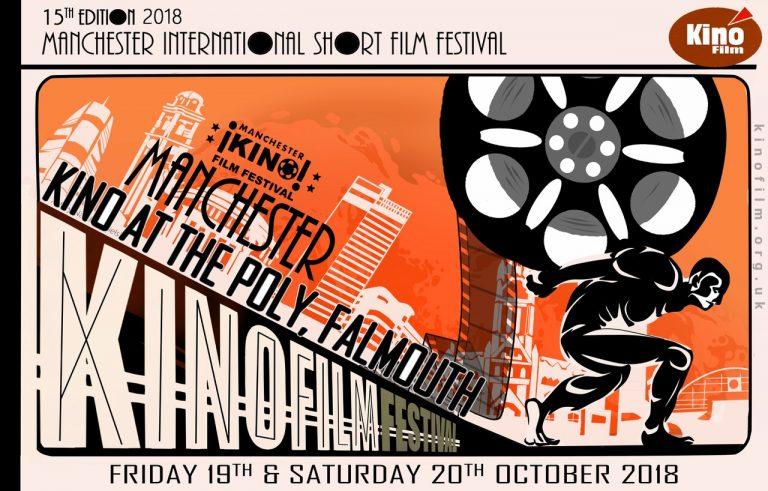 Kinofilm Manchester